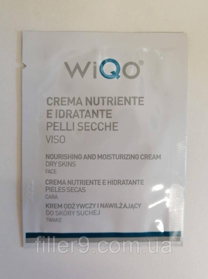Пробник крема Wiqo для сухой кожи