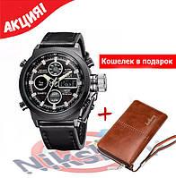 Мужские часы Amst (АМСТ) +Кошелек в подарок