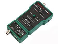 MS6810 кабельный тестер, для обнаружения проблем проводки, обрыва цепи, короткого замыкания Mastech