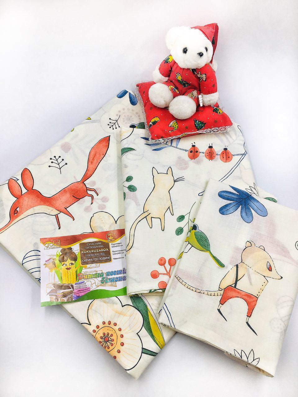 Детские комплекты постельного белья 110*140 из бязи Голд в кроватку Милые лисички