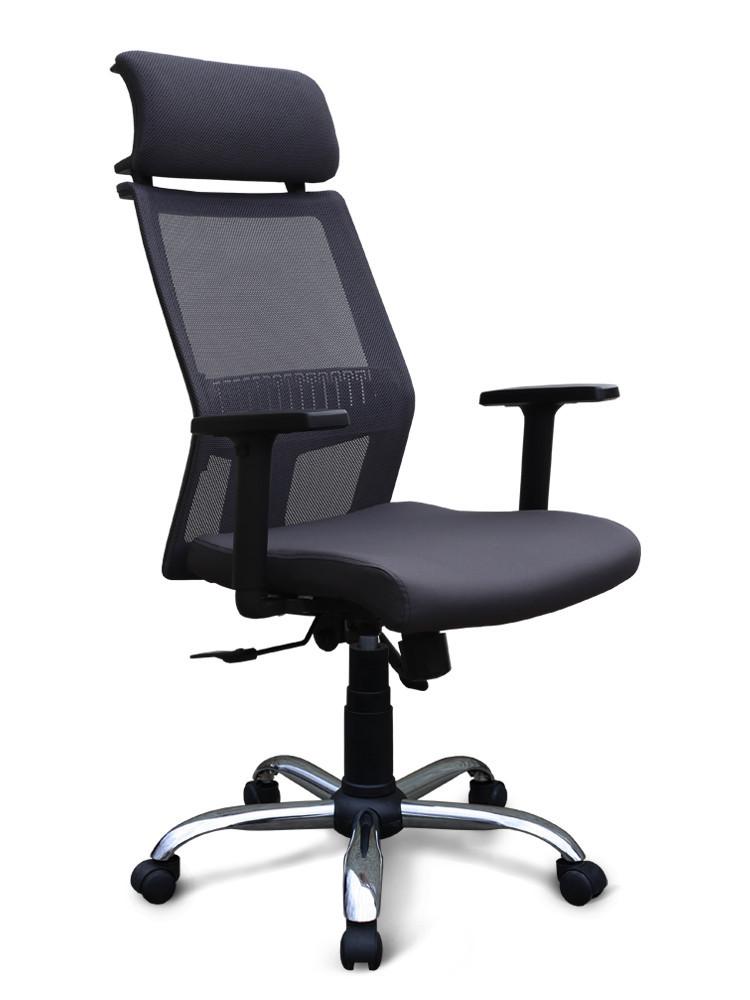 Офісне крісло Гелексі