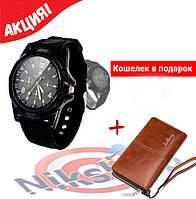 Мужские часы в стиле Swiss Army + кошелек в подарок