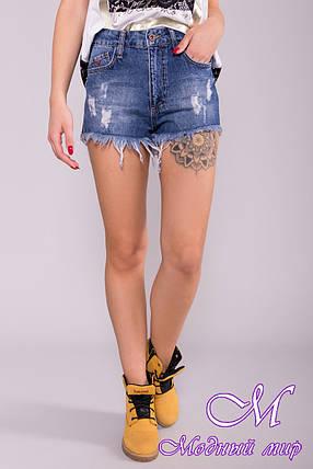 Стильный джинсовые шорты женские (р. 27, 28, 29) арт. 7037 - 42199, фото 2