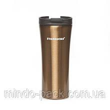 Термокружка Starbucks Smart Cup (бронза)