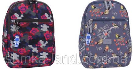 Женские рюкзаки Bagland Young 13 л, размер 35*25*15 см