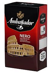 Кава мелена Ambassador Nero 225 г