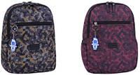 Женские рюкзаки Bagland Young 13 л, размер 35*25*15 см, фото 1