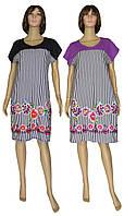 Обновление дизайна серии летних женских трикотажных платьев Damask Полоска коттон ТМ УКРТРИКОТАЖ!