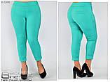 Летние женские брюки Размер: 52-62, фото 3