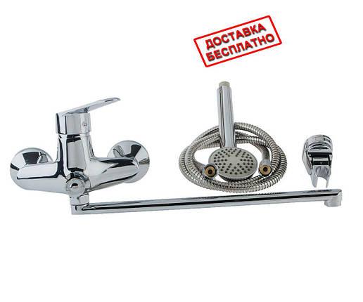 Смеситель для ванны POTATO P2209В, фото 2
