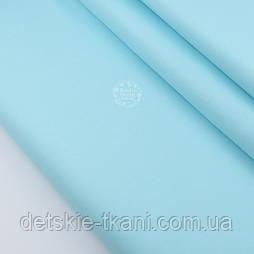 Сатин ткань шириной 160 см однотонного цвета аква № 2163с