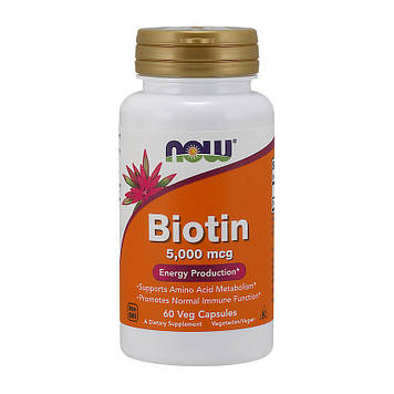 Biotin 5,000 mcg (60 veg caps) NOW