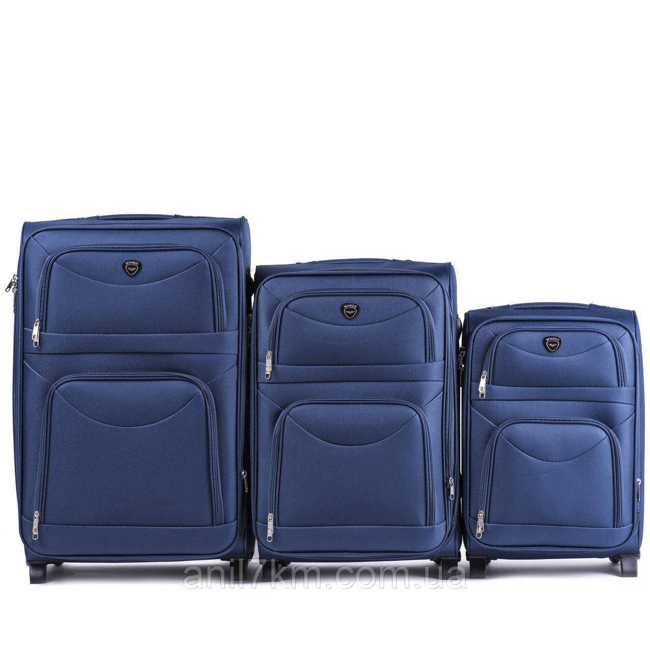 Комплект валіз 3-ка.на колесах wings