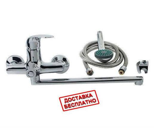Смеситель для ванны  POTATO P22203, фото 2