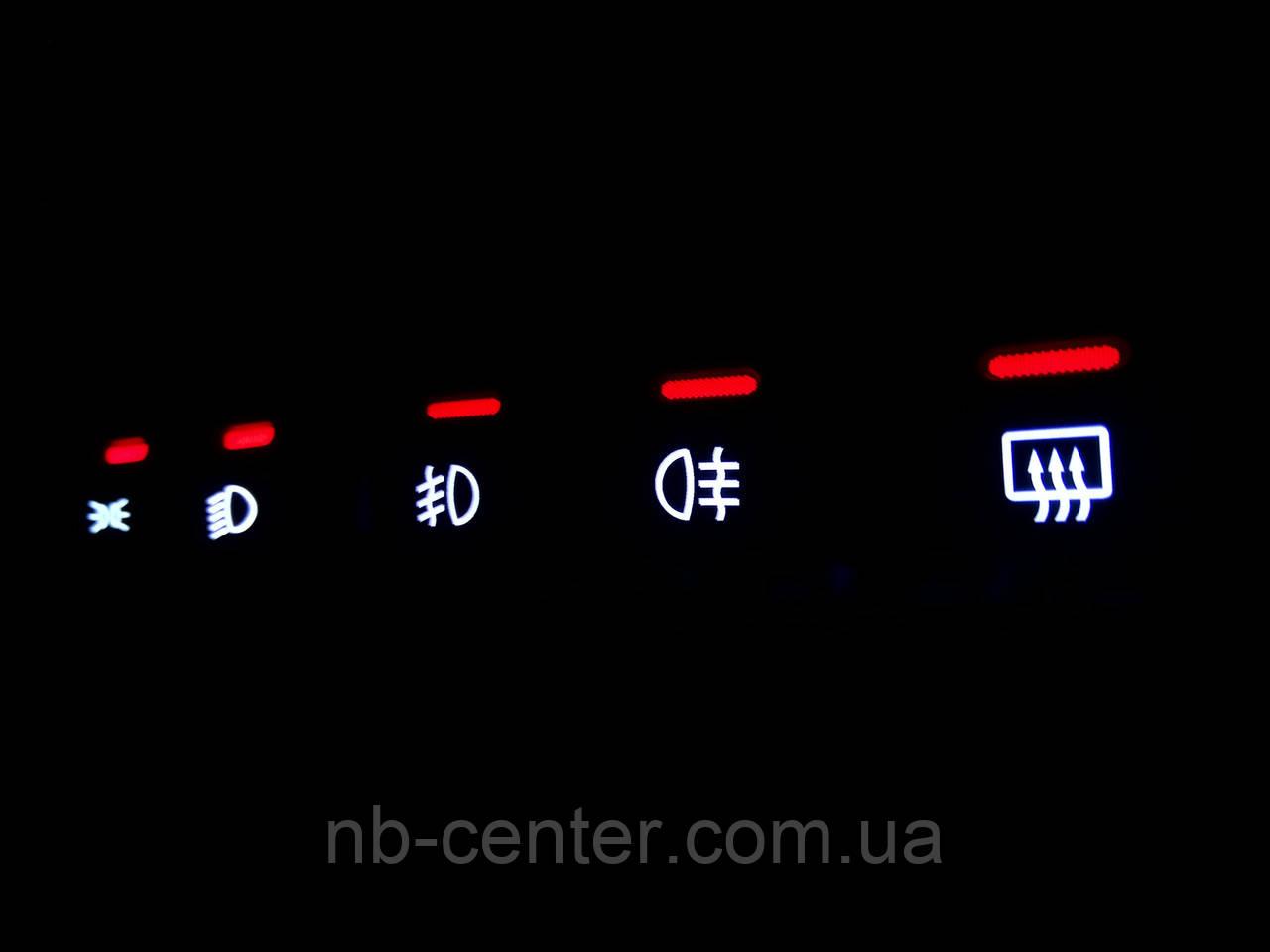 Кнопки ВАЗ 2114 2115 с пересветом
