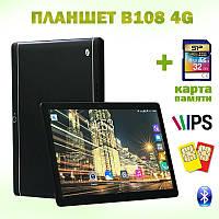 """Игровой Планшет B108 4G 10.1"""" IPS 2 GB RAM 16 GB ROM GPS + Карта памяти 32GB, фото 1"""