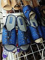 Тапочки женские домашние белста. Синие. 37-41размер