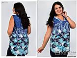 Удлиненная свободная блузка большого размера 48-62, фото 3