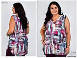 Удлиненная свободная блузка большого размера 48-62, фото 4