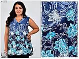 Удлиненная свободная блузка большого размера 48-62, фото 6