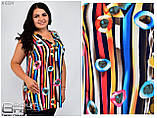 Удлиненная свободная блузка большого размера 48-62, фото 2