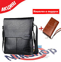 Мужская сумка в стиле Jeep +кошелек в подарок