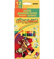 """Набор цветных карандашей 12 шт. двухсторонние 24 цв. MARCO """"Пегашка"""" 1011-12"""