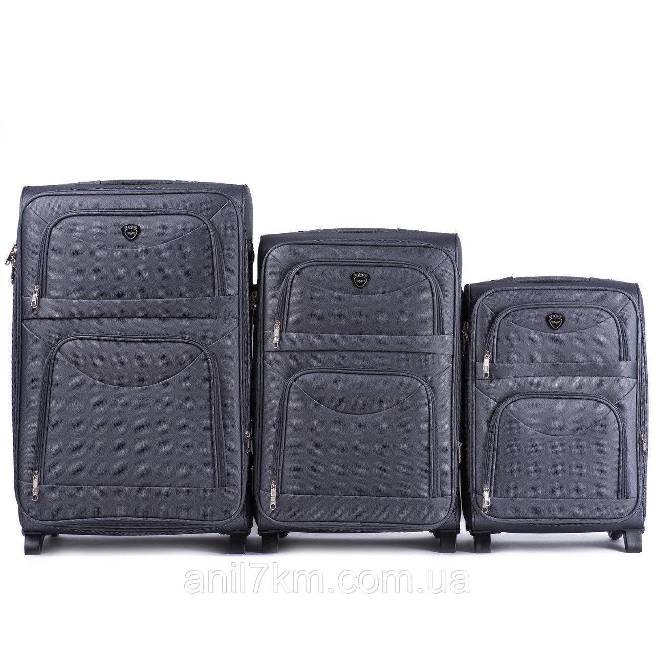Комплект чемоданов 3-ка.на колёсах wings