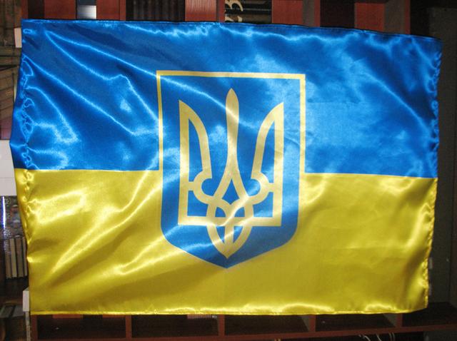 Купить флаги Украины - Souvenir-Trade