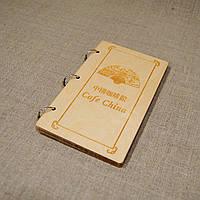 Счетница из дерева. Оригинальная деревянная счетница., фото 1