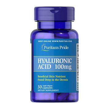 Hyaluronic Acid 100 mg (30 capsules) Puritan's Pride