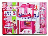 ✅Дитяча іграшкова кухня 008-26, плита, духовка, мийка, посуд, 60-45-28 см, фото 3