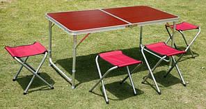 Складной столик со стульями для пикника
