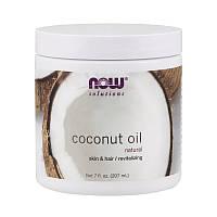 Натуральное кокосовое масло крем Now Foods Coconut oil (207 ml)