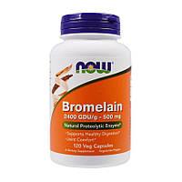 Bromelain 500 mg (120 veg caps) NOW