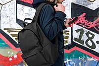 Уличный рюкзак mod.StuffBox