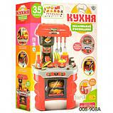 ✅Дитяча кухня 008-908A, посуд, продукти, тостер, звук, світло, фото 4