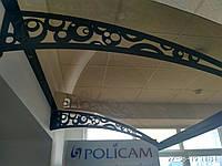Металевий збірний дашок Dash'Ok Стиль 2,05м*1м з сотовим полікарбонатом 6мм, фото 1