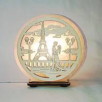 Соляной светильник круглый Париж