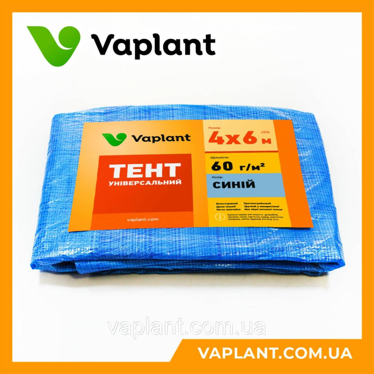 Тент тарпаулін 60г/м2 - 4х6 синій