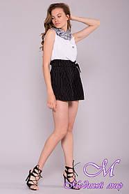 Женские черные шорты с завышенной талией (р. S, M, L) арт. 7183 - 42595