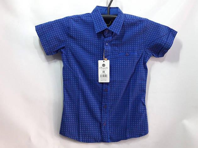 Школьная рубашка для мальчика синяя р. 7-12 лет опт, фото 2