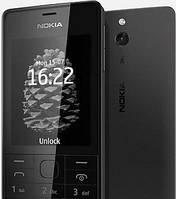 Бронированная защитная пленка на весь корпус Nokia 515