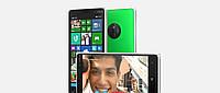 Бронированная защитная пленка для дисплея Nokia Lumia 830