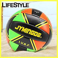Мяч для игры в волейбол марки Jamaica