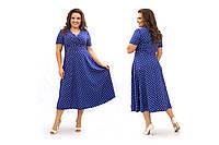 Женское летнее платье за колено Вискоза Размер 52 54 56 58 В наличии 7 цветов, фото 1