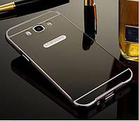 Чехол для Samsung J5 2016 j510 зеркальный Mirror (графитовый)
