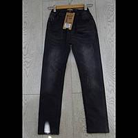 Детские джинсовые брюки на резинке для мальчиков оптом GRACE