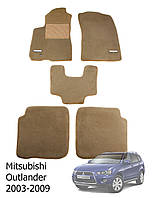 Коврики в салон Mitsubishi Outlander 2003-2009 (5 шт.) Ciak ML беж. PP силик.