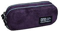 Пенал CoolPack EDGE B69078, фиолетовый